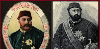Sultan Abdülaziz Musikişinas Piyanist Lavtacı Neyzen Ressam Hattat Ve Bestekar Padişah Padishah İmperial Of Ottomane