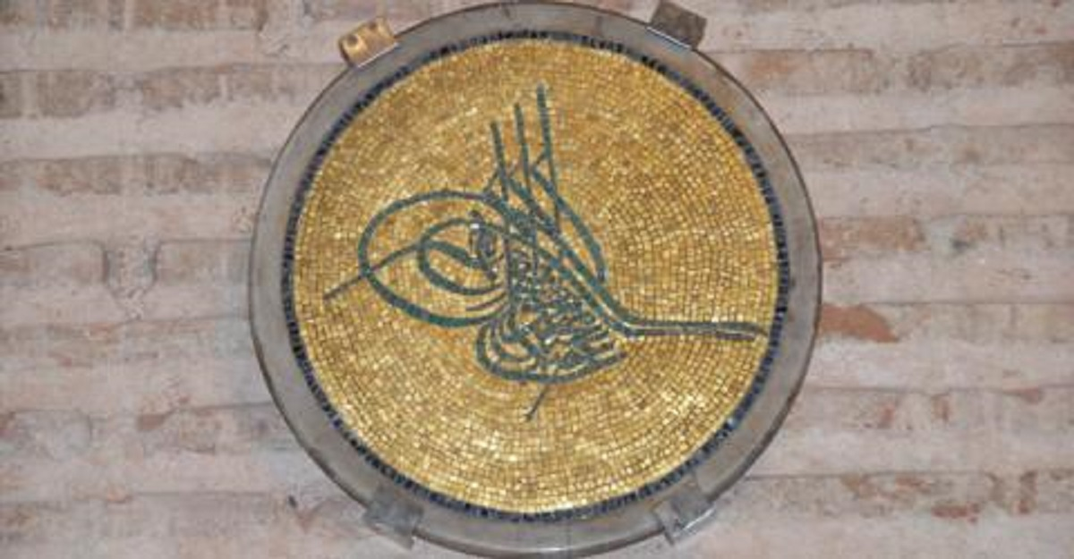 , Sultan, , Tuğra, Eş, anlam, Padişah, ve, Sultan, Simgesi, Nişanı