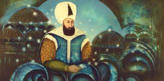 Sultan III. Murad Uyan Ey Gözlerim Gafletten Uyan Osmanlı Sanatçı Hakanlar Şiir Ve Edebiyatı