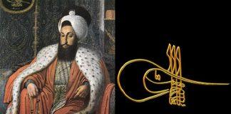 Sultan III. Selim'in Tahttan İndirilişi Ve Nizam ı Cedit Devrinin Sona Ermesi Osmanlı PadişahıTuğrası Kimdir Dönemi Şahsiyeti Ve Yaşamı. Sultan Üçüncü Selim