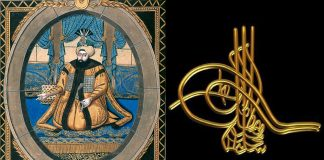 Sultan III. Selim Kimdir Hakkında Kısa Bilgi Nedir. Ottoman Empire Ottomano Sultano Padishah İmperial Of Ottomane