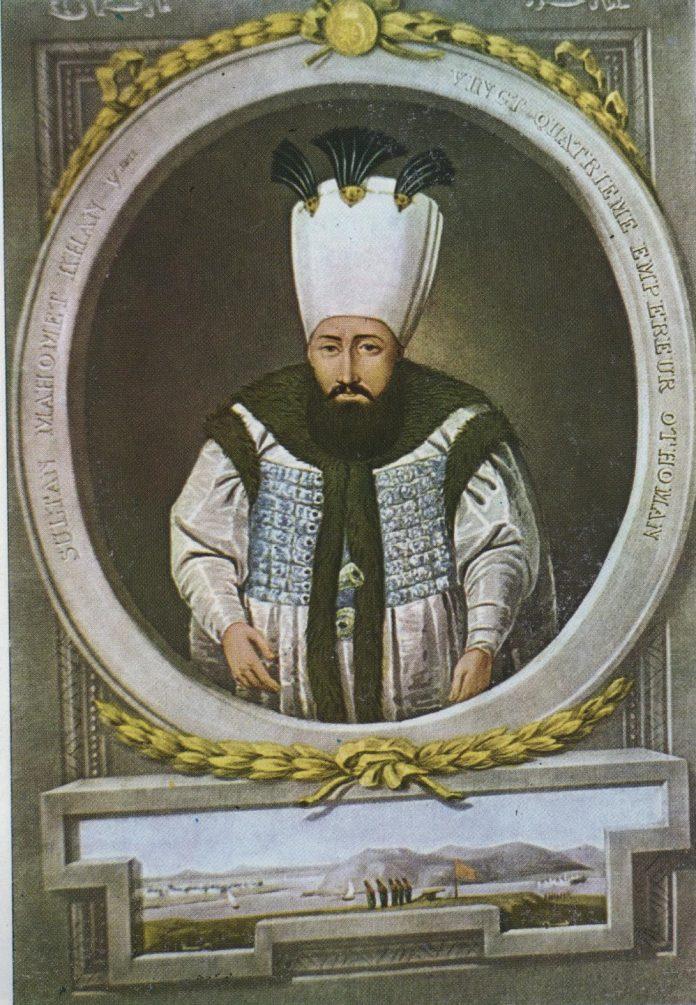 Sultan Mahmud Edebiyat Nesir Müzik Ve Beste Sanatları Yönü