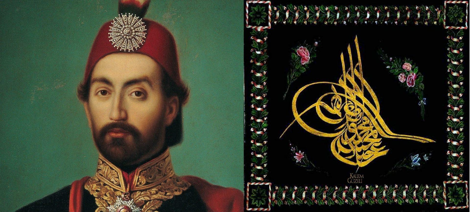 VESİKALIK RESMİ Sultan Abdülmecid Han Kısaca Hayatı Kısa Biyografisi Nedir Gazi Halife Kimdir. Ottoman Empire .