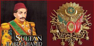 2. Abdülhamid İlgi̇nç Önemli Özellikleri. Sultanı Bilmek Öğrenmek Anlamak Sevmek Marşları İlginç Video Osmanlı Müziği Müzikleri Eser