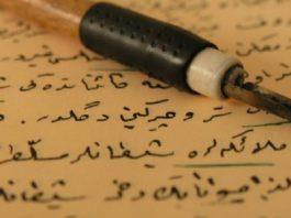 Divan Edebiyatı Şiiri Biçim Ve İçerik Özellikleri Dönemleri Kaynakları Tarihsel Gelişimi Divanı Edebiyat Nedir Hakkında Bilgi Divan Edebiyati Tarihsel Gelişimi