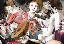 Kadın Müzik Sanatı. Müzisyen Bestekar Kadınlar Musiki Sanatında Kadın Olgusu Yaratıcılığı Besteci Şarkı Eseri Müzikler Bestekar Beste Nota