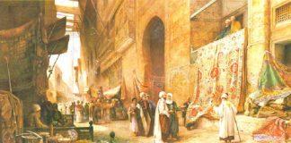 Osmanlı Eğlence Sanat Musikisi Ve Müziği Kültürü Devleti Sultanları Eski Tarihi Saray İstanbul Resimler Ottoman Empire Görsel Tablo Hayatı