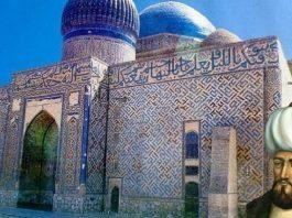 Slami Tasavvufi Sufi Düşünceleri Yasevilik Tarikatı Ve Ahmed Yesevi Kimdir Osmanlı İslam Din Nedir Zikir