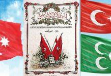 Osmanlı Türk Milli Marşları Hikayeleri Nelerdir Bestecileri Kimdir Ulusal Marş Listesi Ve Videoları Nedir. Türkiye Bayrağı Osmanlı Bayrakları