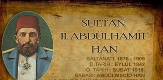 Abdulhamid Önemli İcraatları Eserleri Yenilikleri Okulları Ve Kurumları