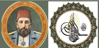 Sultan 2. Abdülhamid Hanın Kişilik Ve Fiziksel Yapısı Osmanlı Devleti Padişahı. Osmanlı Sultanları Tarihi Kimdir Hayatları Önemli Olaylar Ansiklopedik Bilgileri