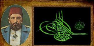 Sultan II. Abdülhamid Kimdir Hayatı – Biyografi, Yaşamı, Özgeçmişi, Eserleri, Şahsiyet