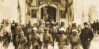 Askerî Müze Ve Kültür Sitesi Komutanlığı .Türkiye'de İlk Askeri Müzeyi Nasıl Kim Ve Ne Zaman Kurmuştur Müzenin Adı Nedir