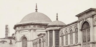 Divanyolu 2. Mahmud Sultan Abdülaziz Ve 2. Abdülhamid Türbesi .sultan 2. Mahmut II. Abdülhamit Türbe