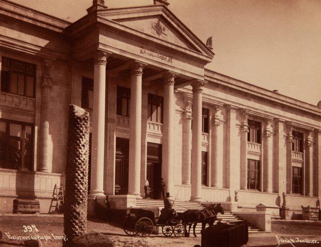 Müze I Humayun . İstanbul Arkeoloji Müzesi. İstanbul Arkeoloji Müze Tarihi Eserler. Osmanlı Müzeler Eserler Ve Saraylar Koleksiyonu