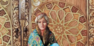 Ulviye Sultan Hanedan Mensubu Müzisyen Kadınlar Mehmed Vahdettin Büyük Kızı. Osmanlı Kadın Bestekar Müziyenler Kadınları Kimdir. Saray Harem Resimi