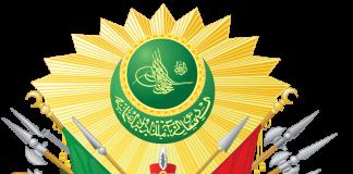Osmanlı Devleti Tuğra Eş Anlamlıları Padişah Ve Sultan Simgesi Nişanı Tevkîsi Alâmeti Devleti Arması Tughra Arması Sembolü