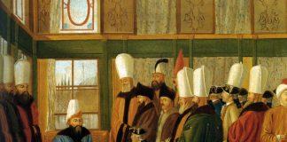 Osmanlı Devletinde Mahkemeler Nasıldır. Kadılar Adalet Hukuk