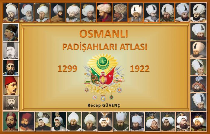 Osmanlı Padişahları Ve Musiki Müzik İlgisi Sarayı Müzikleri Ottoman Empire Palace Türk Büyükleri Kimdir Nedir Bilgileri Atlası