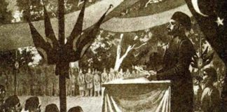 Tanzimat Ve Tanzimat Dȍnemi Nedir ISLAHATLAR. Sultan Abdulmecit Osmanlı Devleti Islahat Ve Reformları Tanzimat Fermani Abdulmecid Tarihi Olaylar Islahat Fermani