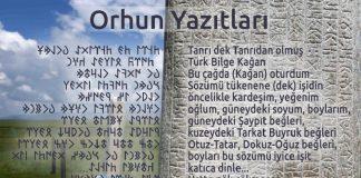 Slamiyet Kabulü Öncesi Yazılı Türk Edebiyatı.Göktürk Yazıtları Uygur Metinleri