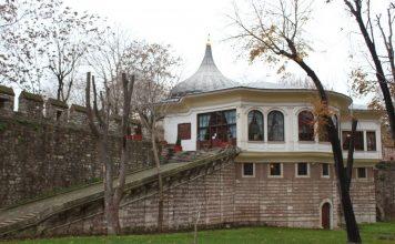 Gülhâne Parkı İstanbul. Ferman Burada Okundu. Sultan Abdulmecit Osmanlı Devleti Islahat Ve Reformları. Islahat Fermani
