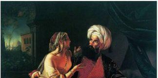 Halvet Ne Demek Osmanlı Sarayı Padişah Haremi Halvet Nedir Gerçek Anlamı Ne Demek Haremden Görüntüler Padişahı Sultanları Saray Haremi Ailesi Eşleri Gözde İkbal