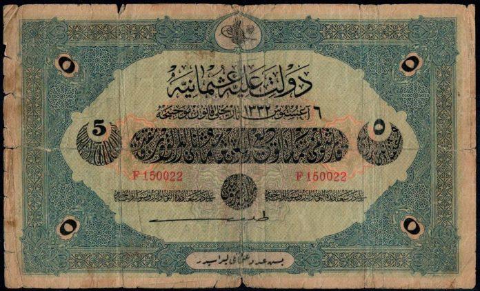 Kağıt Paranın İlginç Tarihçesi. Türk Osmanlı Tarihi Para Dünya Tarihi Tarihçesi Ottoman Empire Ottomano Sultano İmperial Ottomane
