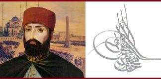 Osmanlı İmparatoru Mahmud Un Saltanat Yılları Ve Reformları Mahmut Osmanlı Padişahı İslam Halifesi