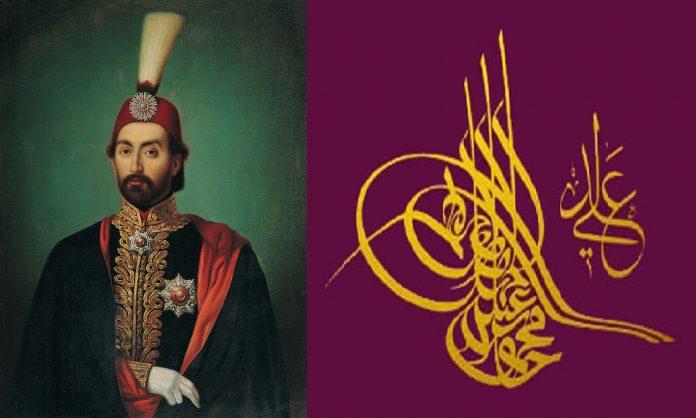 Osmanlı İmparatoru Sultan Abdülmecid Kimdir. Şehzade Abdulmecit. 25 Nisan 1823 İstanbul 26 Haziran 1861İstanbul 31. Osmanlı Padişahı