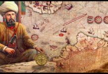 Osmanlı Devletinde Bilim Ve Teknoloji Alanındaki Gelişmeler