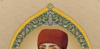Osmanlı Hükümdarı Sultan Mahmud İntizam Düzen Ve Disiplin Sahibi II. Mahmud Taklitçiliği Düzen Tutkusu Ve Şekilciliği.Hakanı
