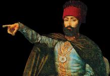 Osmanlı Hakanı II. Mahmud Ve Kütahya Anlaşması Sultan II.Mahmud Modern Kıyafetleriyle