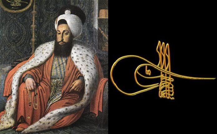 Osmanlı Padişahı Selim 3. Han Tuğrası Kimdir Dönemi Şahsiyeti Ve Yaşamı. Sultan Üçüncü Selim Babası Üçüncü Mustafa Annesi Mihrişah Sultan