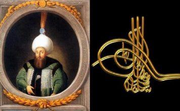Osmanlı Padişahı Sultan 3. Selim Kimdir. Ottoman Empire Ottomano Sultano Padishah İmperial Of Ottomane Üçüncü Bestekar Beste Nota Makam Ney
