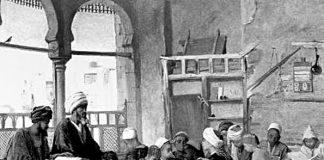 Osmanlı Padişahı Sultan 3. Selim Okulları Eğitimi Ve Öğretimi Mektep Okul İlk Modern Öğrenim Sıbyan İdadi Öğrenci Genç Çocuk Sınıfı
