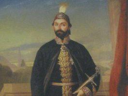 Osmanlı Padişahı Sultan Abdülmecid Han Kimdir. Ottoman Empire Ottomano Sultano Padishah Abdulmecid İmperial Of Ottomane 2
