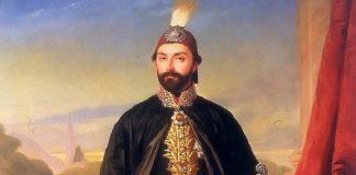 Osmanlı Padişahı Sultan Abdülmecid Kimdir. Ottoman Empire Ottomano Sultano Padishah Abdulmecid İmperial Of Ottomane
