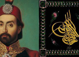 Osmanlı Padişahı Sultan Abdülmecidi Kimler Niye Sevmez Sultan Abdülmecid Han Kısaca Hayatı Kısa Biyografisi Nedir Ottoman Empire