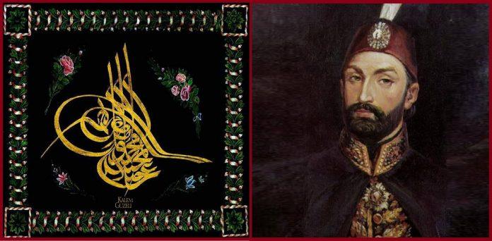 Osmanlı Sultanı Abdülmecid Han Kimdir Saltanatı Hayatı Önemli Ve Olayları Kısaca Hayatı Kısa Biyografisi Nedir Gazi Halife Şehzade