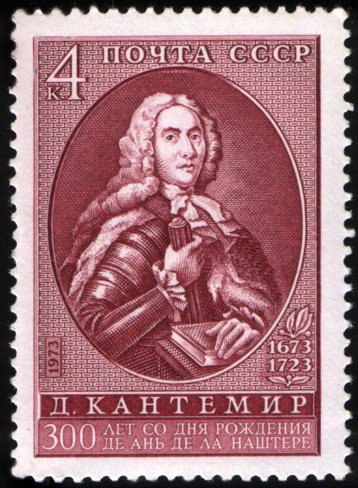 SSCB Posta Pulu Dimitri Kantemiroğlu 1973 Michel 4175 Scott 4132 USSR Stamp D.Kantemir 1973