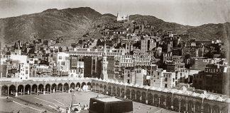 Sultan Abdülmecid İslama Hizmetleri Kabe Ve Mekke Düzenlemeleri Koleksiyonu Bir Fotoğraf Mescid I Haram. Kabe Nin 100 Yillik Fotograflari Istanbul