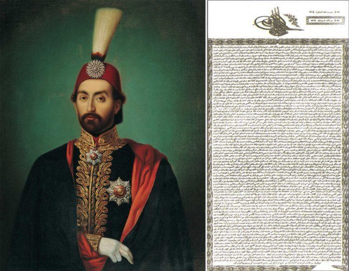 Sultan Abdulmecit Osmanlı Devleti Islahat Ve Reformları Tanzimat Fermani Abdulmecit