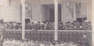 Sultan II Mahmud Ve Çağdaş Tıp Eğitiminin Başlangıcı Osmanlı Saray Eğitim Teşkilatı Osmanlı Devleti Saray Okulu Eğitimi. Devlet Görevlisi Yetiştirme Mektebi