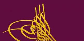 Sultan III. Selim'in Müzik Edebiyat Sanat Hayatı Ve Sanatçılık Yönü TUGRA Arması Simgesi İmzası. Osmanlı Padişahı Selim 3. Han Kimdir Dönemi Şahsiyeti Ve Yaşamı