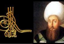 TUGRA Arması Simgesi İmzası. Osmanlı Padişahı Selim 3. Han Kimdir Dönemi Şahsiyeti Ve Yaşamı. Sultan Üçüncü Selim Babası Üçüncü Mustafa 3 Kopya