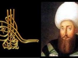 TUGRA Arması Simgesi İmzası. Sultan III. Selim. Şair Musikişinas Tanburi Neyzen Bestekar Şair Padişah Yaşamı. Sultan Üçüncü