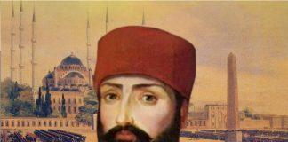 Sultan 2. Mahmud Tugra II. Mahmud Osmanlı 20 Temmuz 1785 1 Temmuz 1839 30. Osmanlı Padişahı 109. İslam Halife