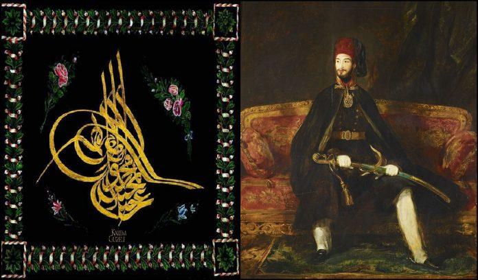 Sultan Abdülmecid 25 Nisan 1823 İstanbul 26 Haziran 1861 Genç Abdülmecid1840 Osmanlı İmparatoru Sultan Kimdir. Şehzade Abdulmecit