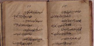 Osmanlı Dönemi Tarihi Türk Edebiyatı Şiiri Biçim İçerik Özellik Dönem Kaynakları Gelişimi Osmanlı Eserleri Şairleri Edebi Kişileri Tarihi